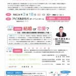 MX-3500FN_20120227_182304_001