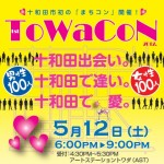 towacon