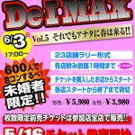 DeIMAX20120603