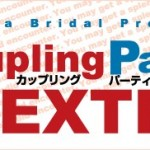 coupling-party-extra3