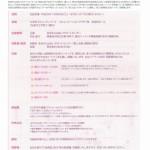 20131026弘前ビア