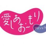 loveaomori_logo