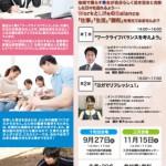 仕上がりwlb_A4_towada-omote