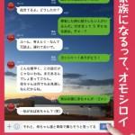 あおサポポスター【県知事賞】