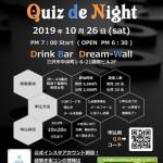 191026謎解き街コン Quiz de Night