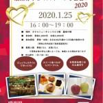 弘前市青年交流会 ~農業青年とのスイーツな出会い2020~
