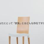 スクリーンショット 2020-03-08 12.08.36